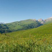 panoramaurochishazhanay-bichenlik