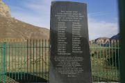 Памятник в Верхнем Хуламе